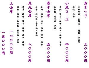 Osinagakiyoru3_2